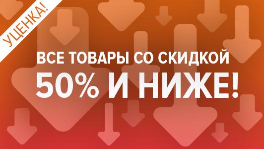 775aa17dee863 Самый большой интернет магазин детских игрушек в Украине | Toys.com.ua